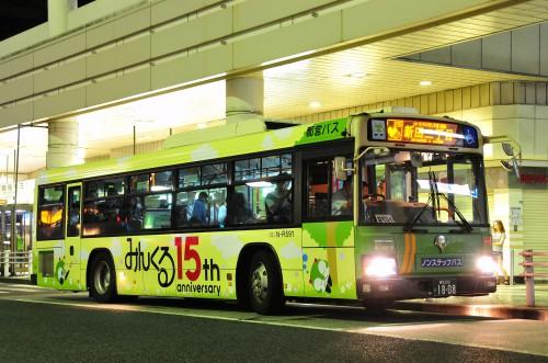 DSC_9757