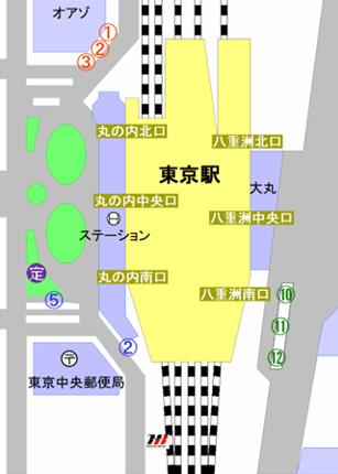 東京駅の乗り場変更