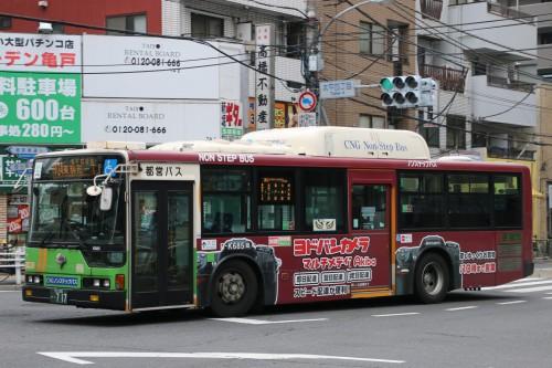 東京マラソン草24東駒形一丁目