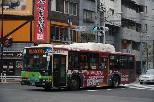 DSC07645