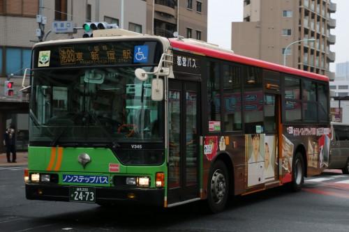 東京マラソン池86東新宿駅2