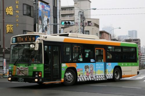 東京マラソン早77東新宿駅3