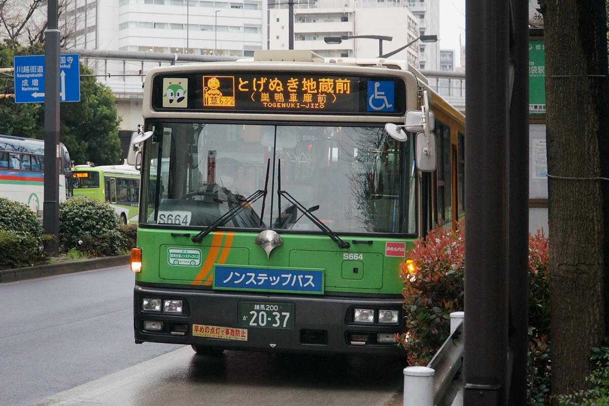 草 都 63 バス 路線バス