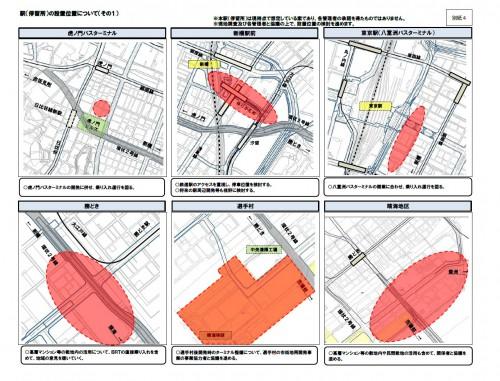 環2 BRTの基本計画を公表。
