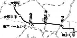 都02・×急行02