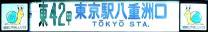 atozkei_008
