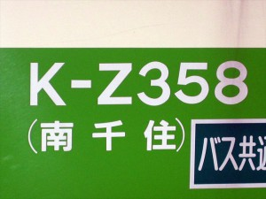 Z代(H5)-総括