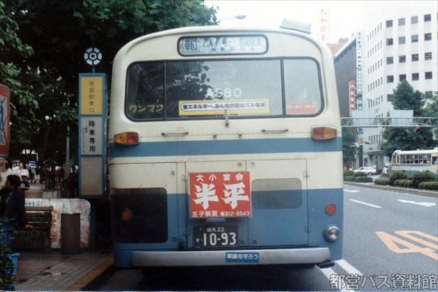 AB代(S49)-いすゞ