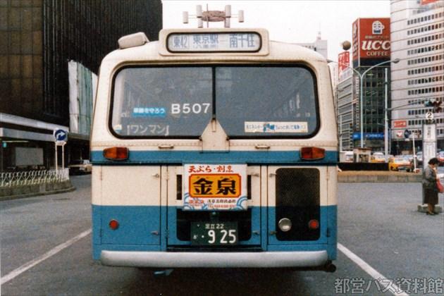 1b_m_b507_ok50