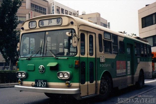 C代(S50)-三菱