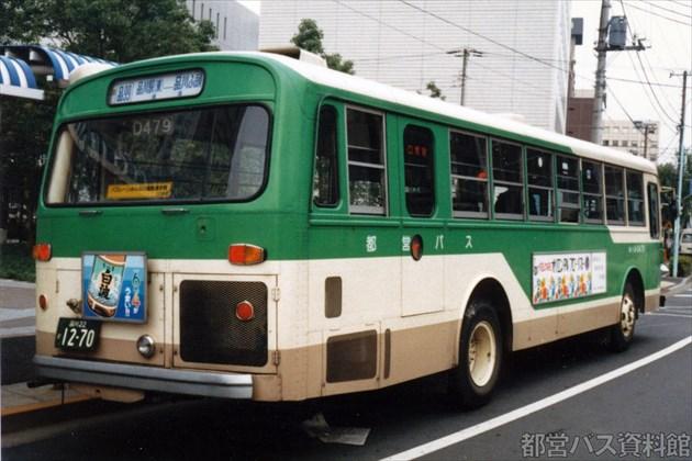 D代(S51)-日野