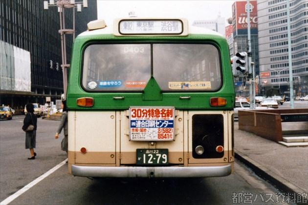 D代(S51)-三菱