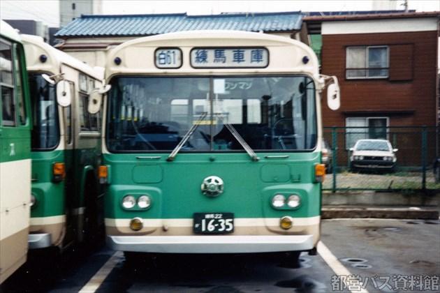 D代(S51)-日産ディーゼル