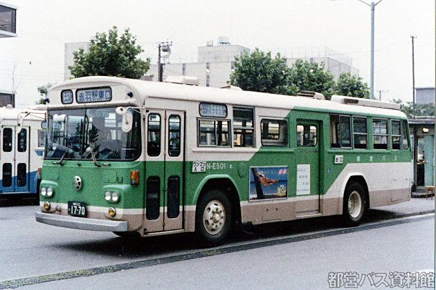 E代(S52)-日産ディーゼル