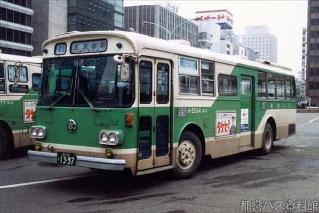 E代(S52)-日野