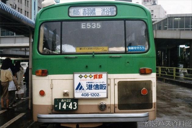 1e_h_e535_ok50