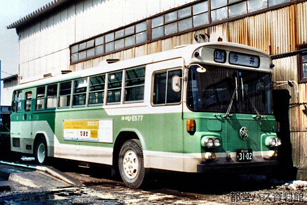 E代(S52)-いすゞ