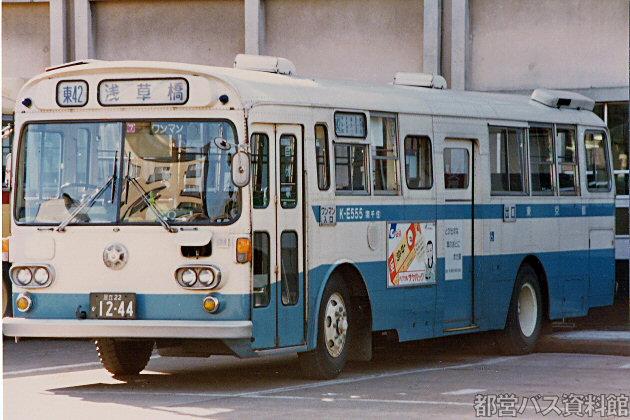 E代(S52)-三菱