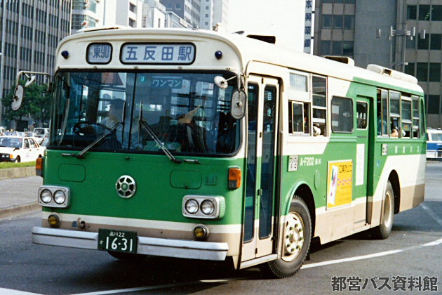 F代(S53)-日野