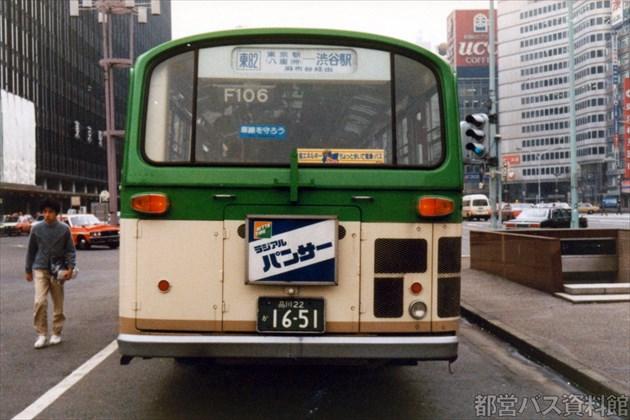 F代(S53)-三菱