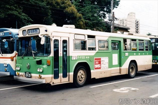 F代(S53)-日産ディーゼル