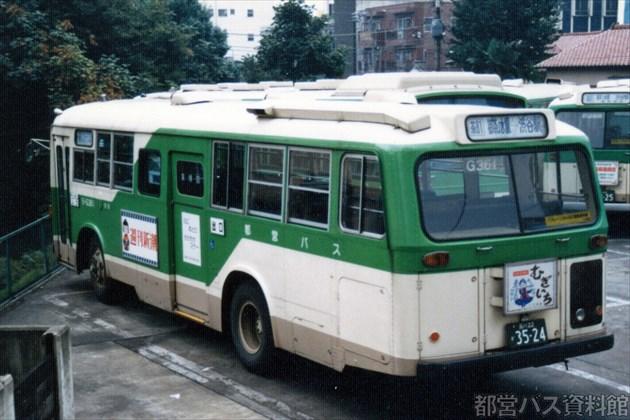 G代(S54)-三菱