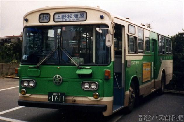 1g_m_g437_ud50