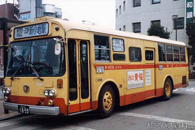 H代(S55)-いすゞ
