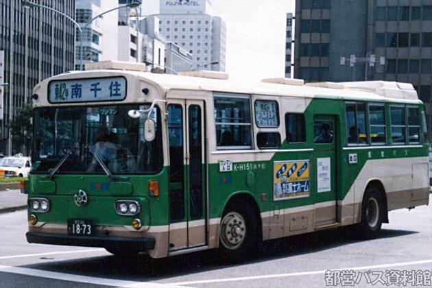 H代(S55)-三菱