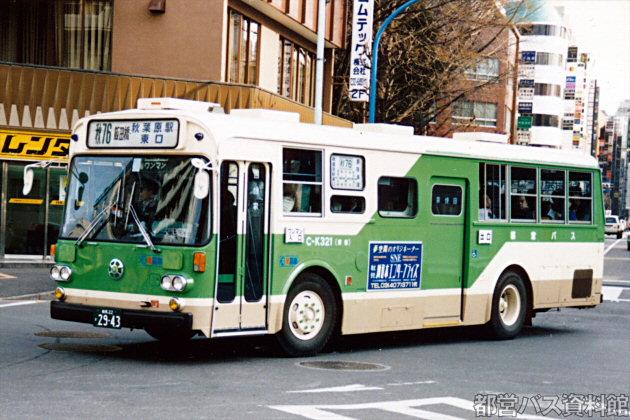 K代(S56)-いすゞ