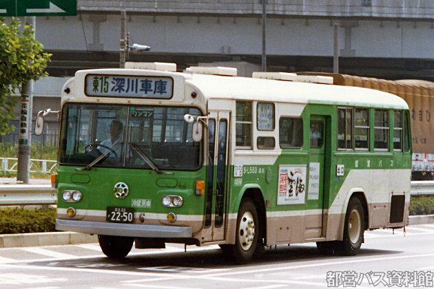 L代(S57)-いすゞ