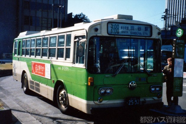 L代(S57)-三菱