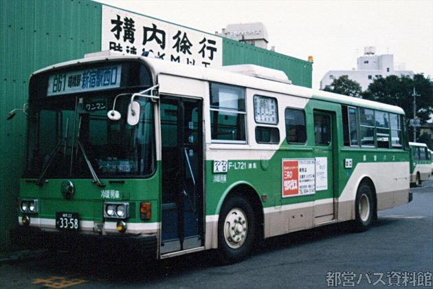 L代(S57)-日産ディーゼル