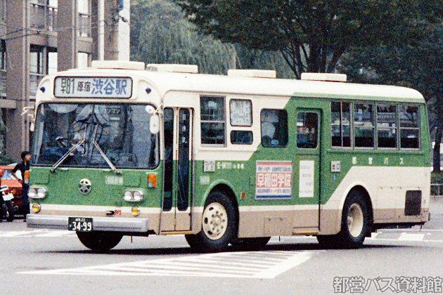 M代(S58)-いすゞ