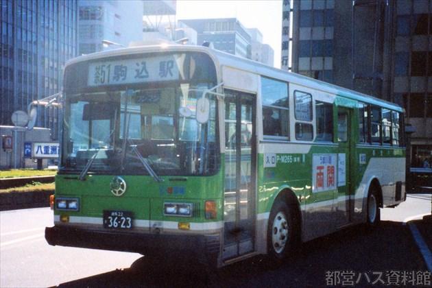 1m_i_m265_ud50