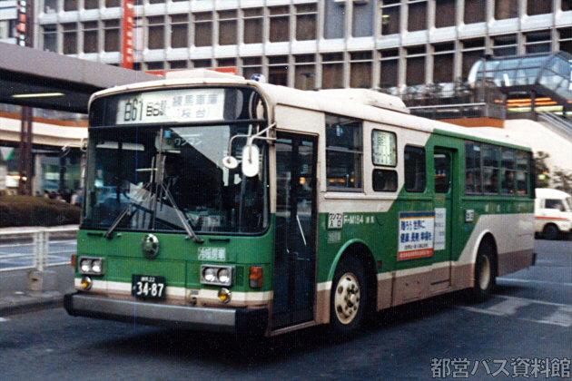 M代(S58)-日産ディーゼル