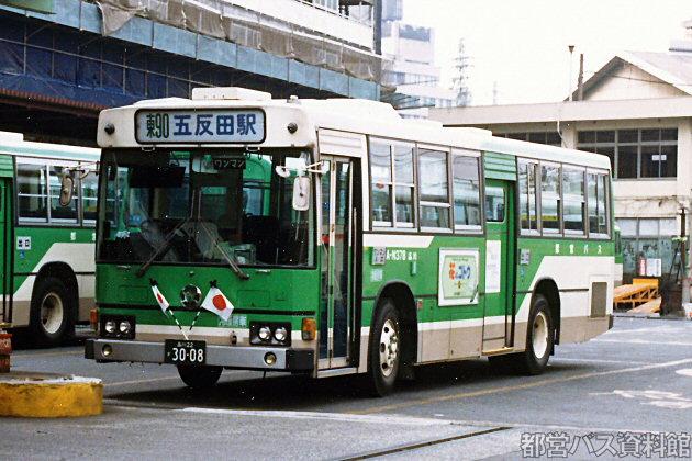 N代(S59)-日野