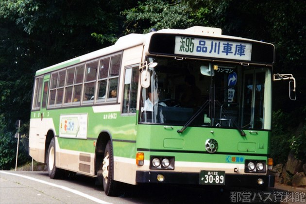 1n_h_n433_ud50
