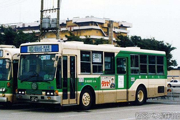 N代(S59)-いすゞ