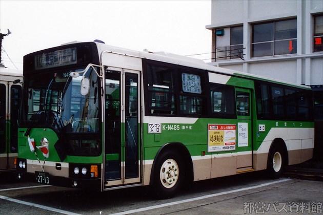 N代(S59)-三菱