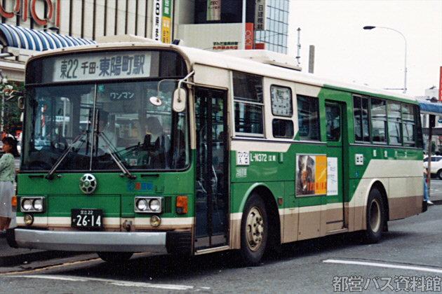 N代(S59)-日産ディーゼル