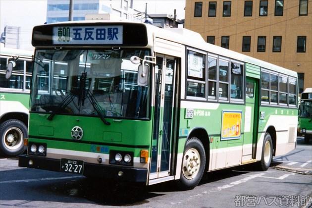 P代(S60)-日野
