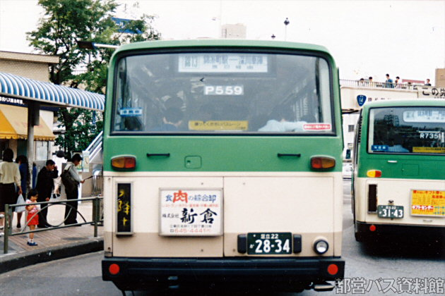 P代(S60)-いすゞ