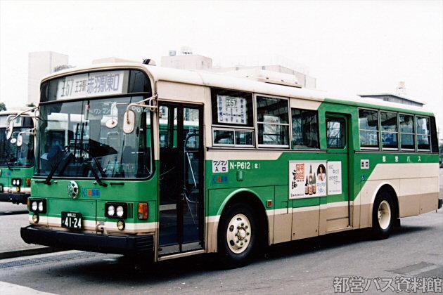 P代(S60)-日産ディーゼル