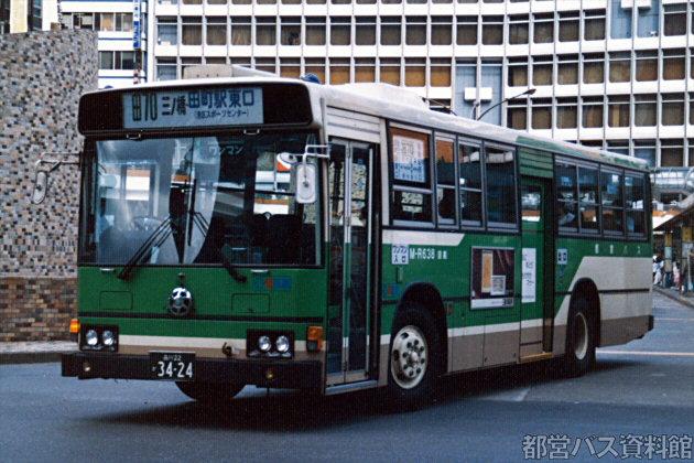 R代(S61)-日野