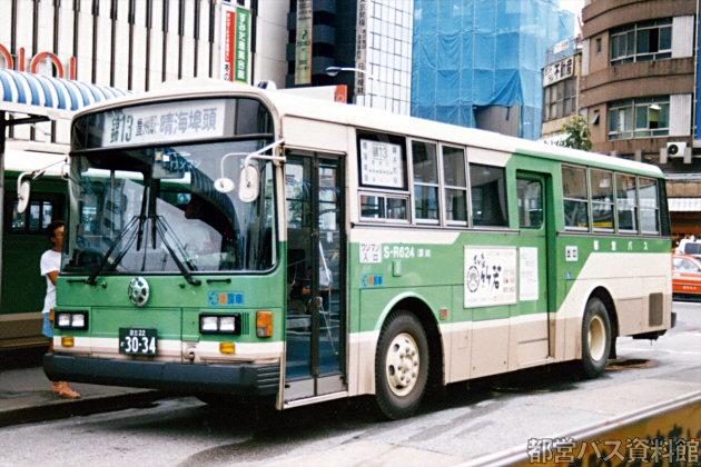 R代(S61)-いすゞ