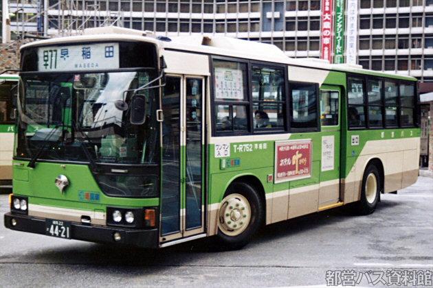 R代(S61)-三菱