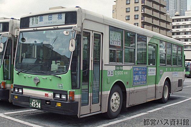 S代(S62)-いすゞ