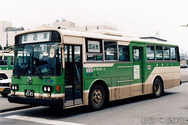 S代(S62)-日産ディーゼル
