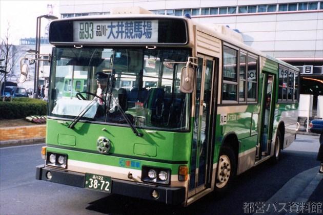 T代(S63)-日野